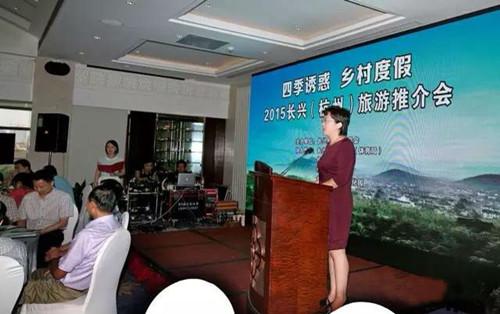 随后杭州市西湖区风景旅游局章洪根局长致辞.